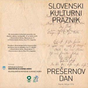 thumbnail of Presernov_dan_2014