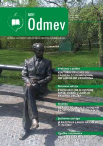 thumbnail of ODMEV 52 web