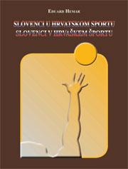 Eduard Hemar: Slovenci u hrvatskom sportu