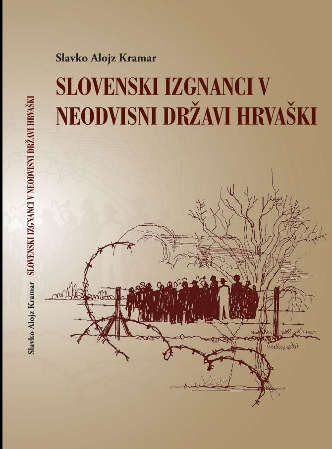 Slovenski izgnanci v NDH